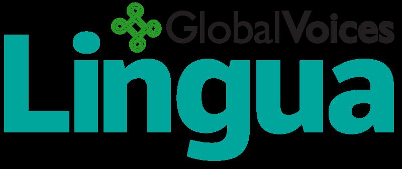 gv-lingua-logo-titleformat